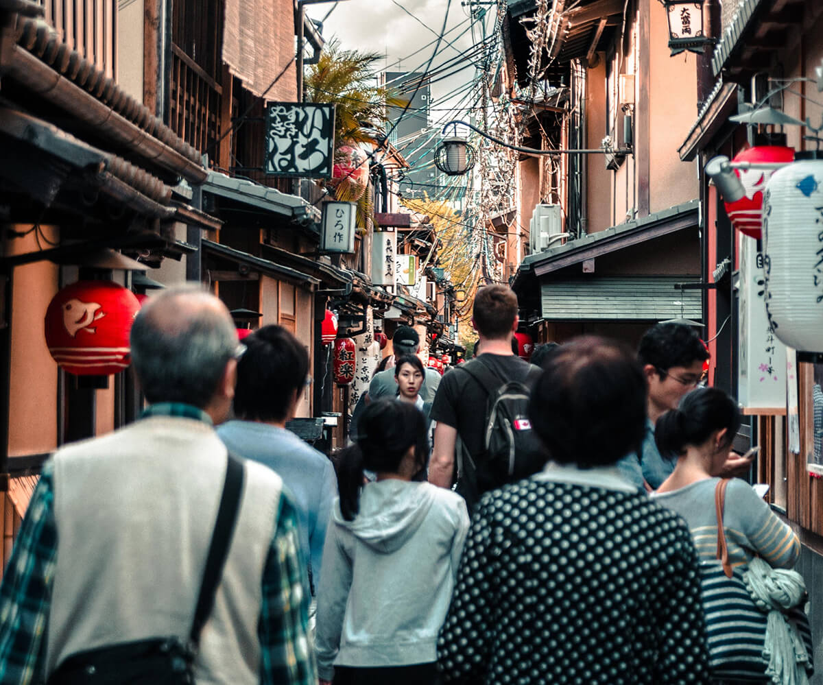 Photo of a busy walking street in Tokyo