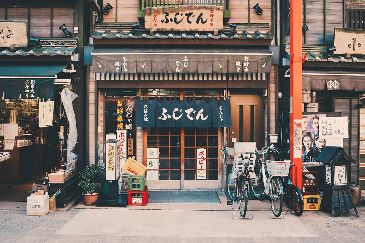 storefront of a Japanese restaurant in Tokyo